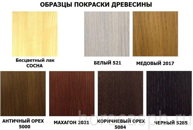 pokraska_stoleshnits_iz_massiva_sosny.jpg